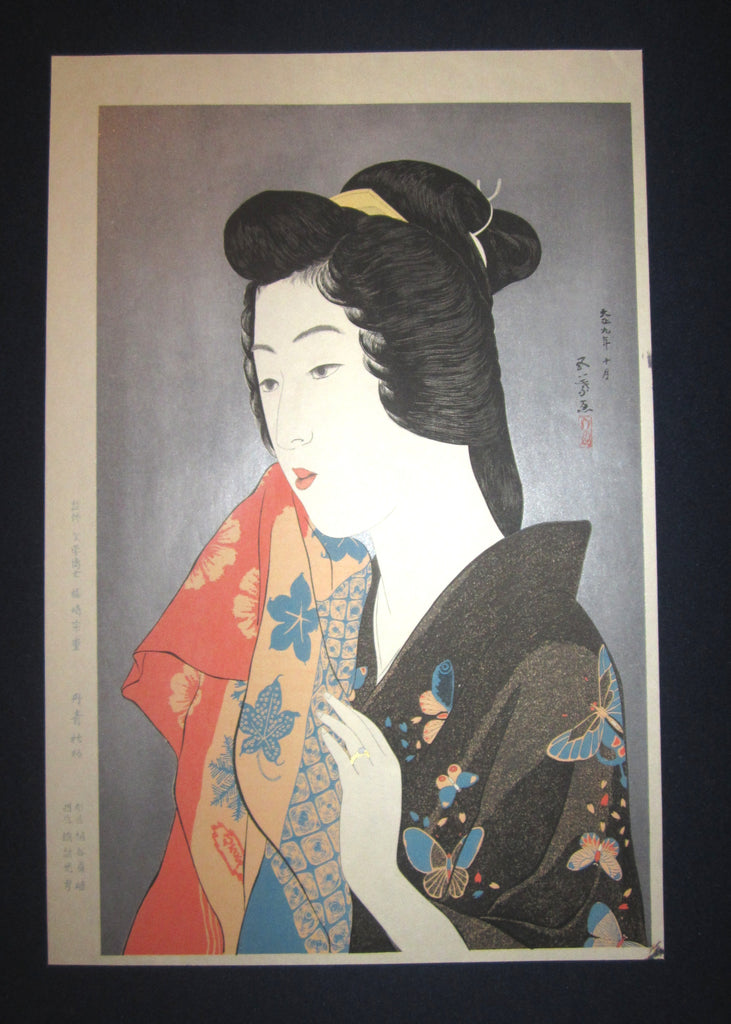 "This is an EXTRA LARGE very beautiful and rare Japanese woodblock Shin Hanga print ""Geisha with Hand Towel"" from the famous Shin-Hanga woodblock print artist Hashiguchi Goyo (1880-1921) published by the famous printmaker Danseisha bearing the ORIGINAL Danseisha publisher's chop marks IN EXCELLENT CONDITION."