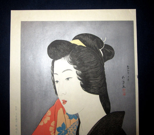 Large Japanese Woodblock Print Hashiguchi Goyo Geisha with Hand Towel