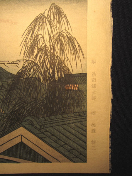 HUGE Japanese Woodblock Print Hashiguchi Goyo Crescent Moon in Kobe