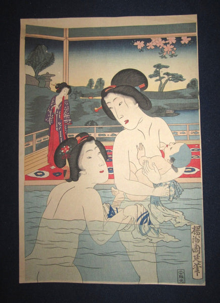 Original Japanese Woodblock Print Triptych Chikanobu First Edition Nude Hot Spring Bath