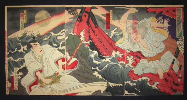 "beautiful, colorful, and special original Japanese woodblock print triptych ""Samurai Moonlight Lighting Fight in Soaring Wave"" signed by the famous Meiji woodblock print master Kochoro (1848-1920), made in November Meiji 24, which is 1891"