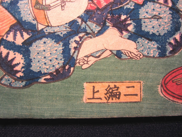 Two Orig Japanese Edo Woodblock Print Books Toyokuni Kunisada Legend of Western Countries