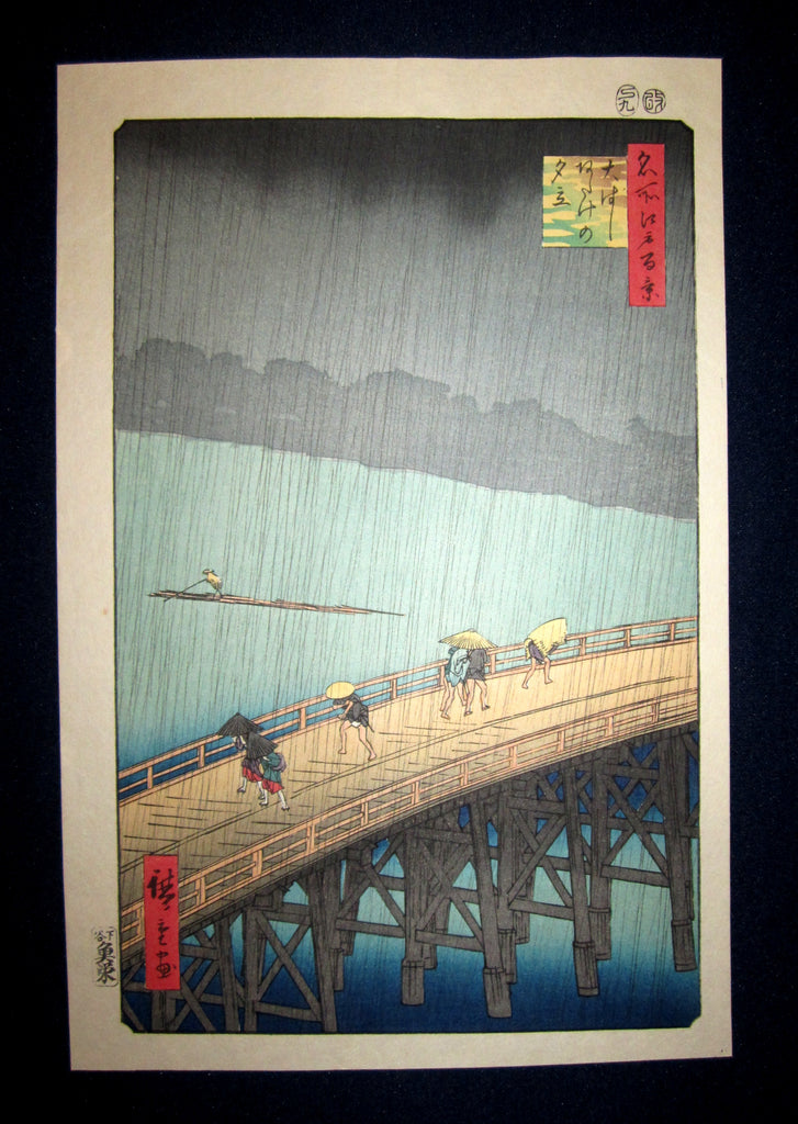 "This is one of the most famous Japanese woodblock prints ""Ohahi Bridge and Atake in Sudden Shower"" from the famous Series ""One Hundred Views of Famous Places in Edo"" from the famous Edo artist Hiroshige Utagawa (1797-1858) with Shimotani Uoei seal IN EXCELLENT CONDITION"