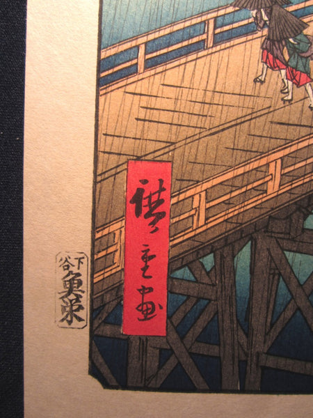 Japanese Woodblock Print Hiroshige Sudden Shower in Ohahi Bridge and Atake Shimotani Seal