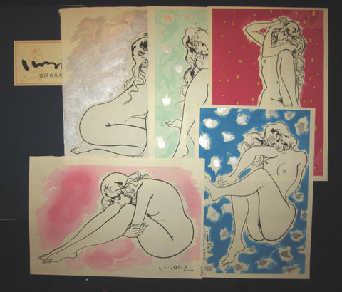 "This is a set of Five very beautiful, and special LIMITED-EDITION (Copy is Prohibited) ORIGINAL Japanese woodblock print ""Nude Women"" signed by the famous Showa Shin Hanga woodblock print master Furusawa Iwami (1912-2000) made in 70s IN EXCELLENT CONDITION."