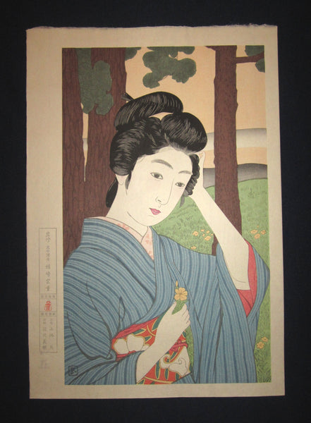 "This is an EXTRA LARGE very beautiful and rare Japanese woodblock Shin Hanga print ""Bijin Beauty"" from the famous Shin-Hanga woodblock print artist Hashiguchi Goyo (1880-1921) BEARING THE ORIGINAL ISHUKANKOKAI PUBLISHER WATERMARK IN EXCELLENT CONDITION."