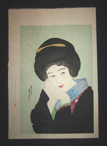 "This is an EXTRA LARGE very beautiful and rare Japanese woodblock print ""Actress"" signed by the Showa woodblock print master Yamanaka Kodo (1869-1945)  BEARING THE ORIGINAL ISHUKANKOKAI PUBLISHER WATERMARK IN EXCELLENT CONDITION."