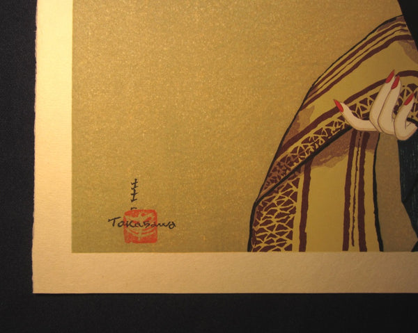 Huge Orig Japanese Woodblock Print Limit# Pencil Sign Takasawa Keiichi Woman in Kimono