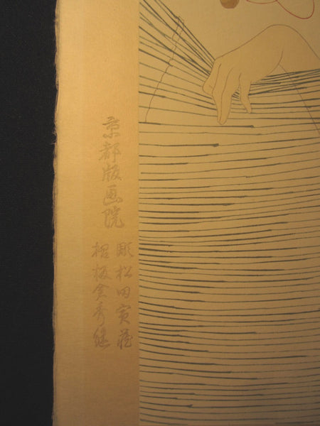 LARGE Orig Japanese Woodblock Print PENCIL Wind Connection Webs Bijin