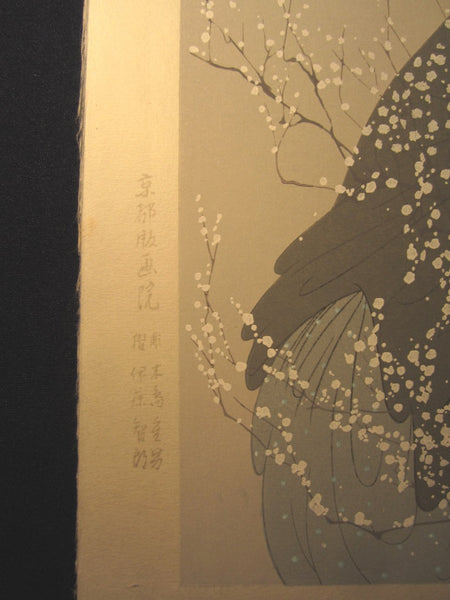 LARGE Orig Japanese Woodblock Print PENCIL Wind Connection Snow Flower Bijin