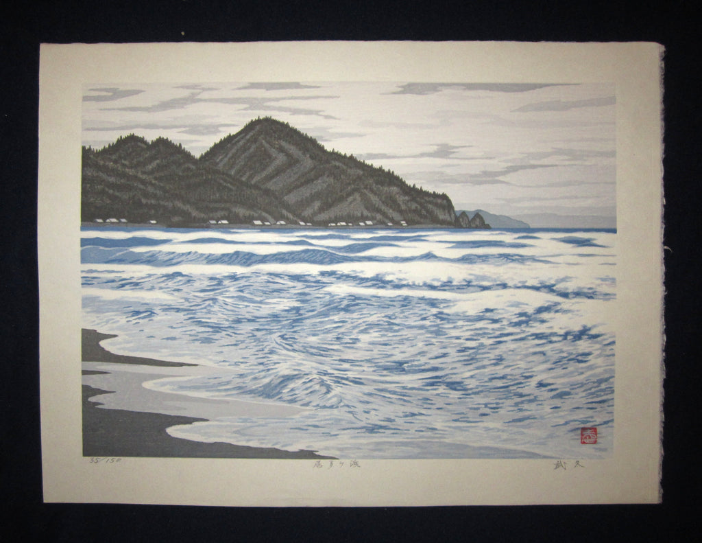 "This is an EXTRA LARGE LIMITED-NUMBER (35/150) very beautiful and special original Japanese Shin Hanga woodblock print ""Itagahama Bay"" PENCIL SIGNED by the Japanese Shin-Hanga woodblock print Master Imai Takehisa  (1940 -) made in 1970s IN EXCELLENT CONDITION"