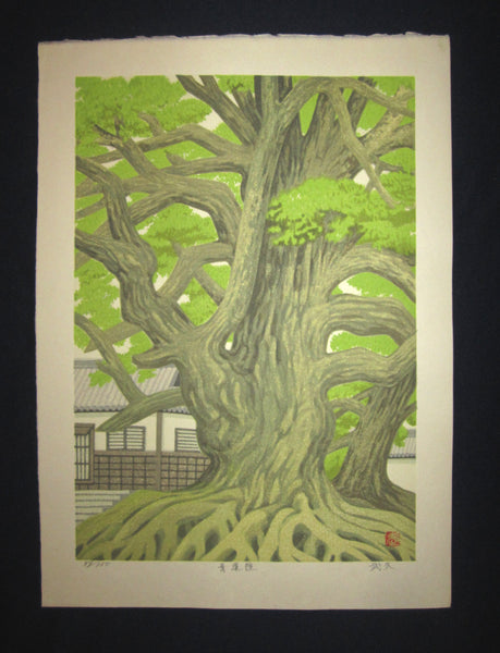 "This is an EXTRA LARGE LIMITED-NUMBER (44/150) very beautiful and special original Japanese Shin Hanga woodblock print ""Shourenin Temple"" PENCIL SIGNED by the Japanese Shin-Hanga woodblock print Master Imai Takehisa  (1940 -) made in 1970s IN EXCELLENT CONDITION"