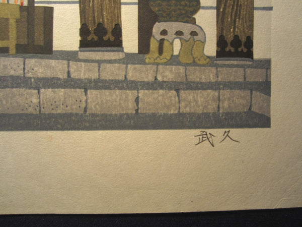 Orig Japanese Woodblock Print LIMIT# PENCIL Imai Takehisa Rokkaku Pavilion Red Lantern