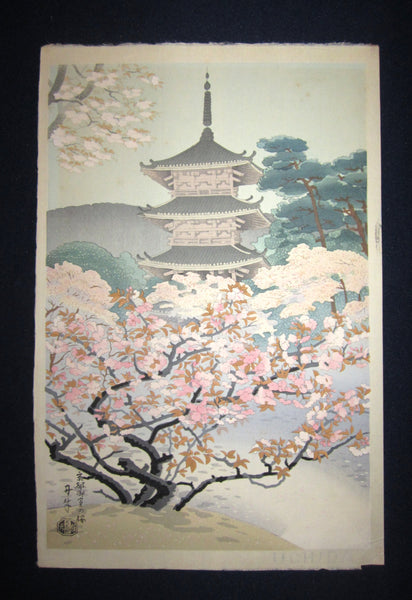 "This is a very beautiful and colorful original Japanese woodblock print ""The Pagoda of Ninnaji Temple in Kyoto"" with Uchida WATERMARK signed by the Famous Taisho/Showa Shin Hanga woodblock print artist Benji Asada (1899-1984) published by the famous woodblock print maker Uchida around 1930s bearing original Uchida WATER MARK."