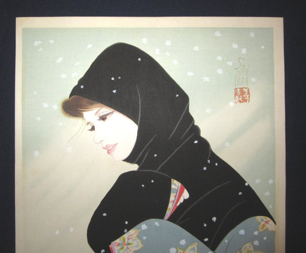 Huge Original Japanese Woodblock Print Iwata Sentaro Blizzard Bijin LIMIT# PENCIL Sign