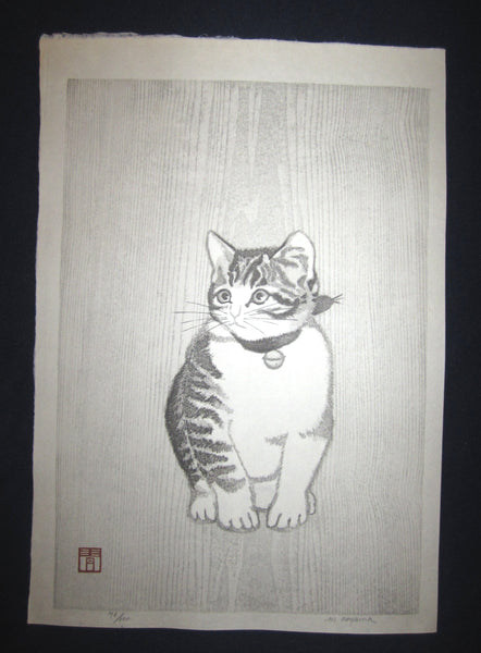 "This is an Extra LARGE, very beautiful and rare LIMITED NUMBER (76/100) ORIGINAL Japanese woodblock print masterpiece ""Little Cutie Cat in Silence"" PENCIL SIGNED by the famous Showa Sosaku Hanga woodblock print master Aoyama Masaharu (Seiji) (1893-1969), made in the Showa Era IN EXCELLENT CONDITION."