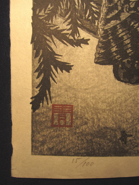 Orig Japanese woodblock print LIMITED# PENCIL SIGN Aoyama Owl