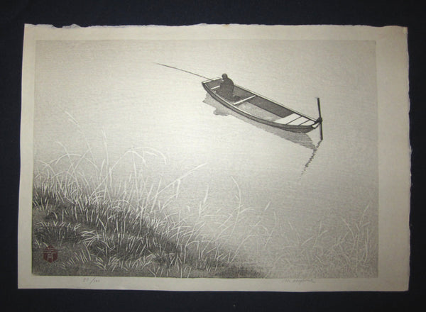 "This is an Extra LARGE, very beautiful and rare LIMITED NUMBER (51/100) ORIGINAL Japanese woodblock print masterpiece ""Skiff Fishing"" PENCIL SIGNED by the famous Showa Sosaku Hanga woodblock print master Aoyama Masaharu (Seiji) (1893-1969), made in the Showa Era IN EXCELLENT CONDITION."