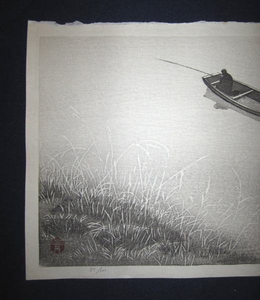 Orig Japanese woodblock print LIMITED# PENCIL SIGN Aoyama Skiff Fishing