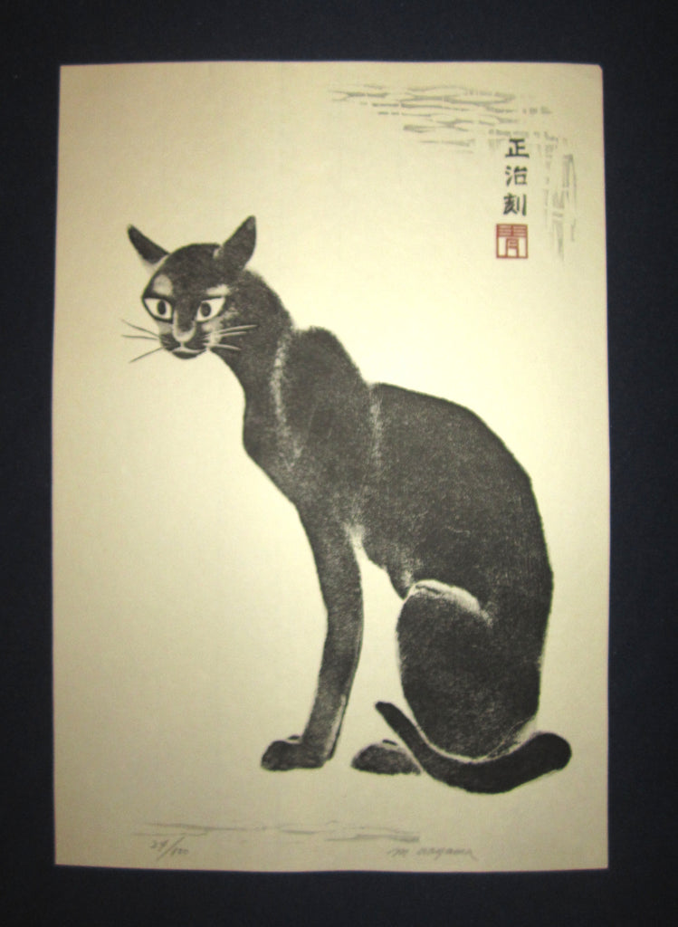 "This is an Extra LARGE, very beautiful and rare LIMITED NUMBER (24/100) ORIGINAL Japanese woodblock print masterpiece ""Black Cat"" PENCIL SIGNED by the famous Showa Sosaku Hanga woodblock print master Aoyama Masaharu (Seiji) (1893-1969), made in the Showa Era IN EXCELLENT CONDITION."