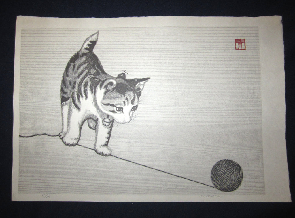 "This is an Extra LARGE, very beautiful and rare LIMITED NUMBER (81/100) ORIGINAL Japanese woodblock print masterpiece ""Little Cutie Cat Playing with Knitting Yarn"" PENCIL SIGNED by the famous Showa Sosaku Hanga woodblock print master Aoyama Masaharu (Seiji) (1893-1969), made in the Showa Era IN EXCELLENT CONDITION."
