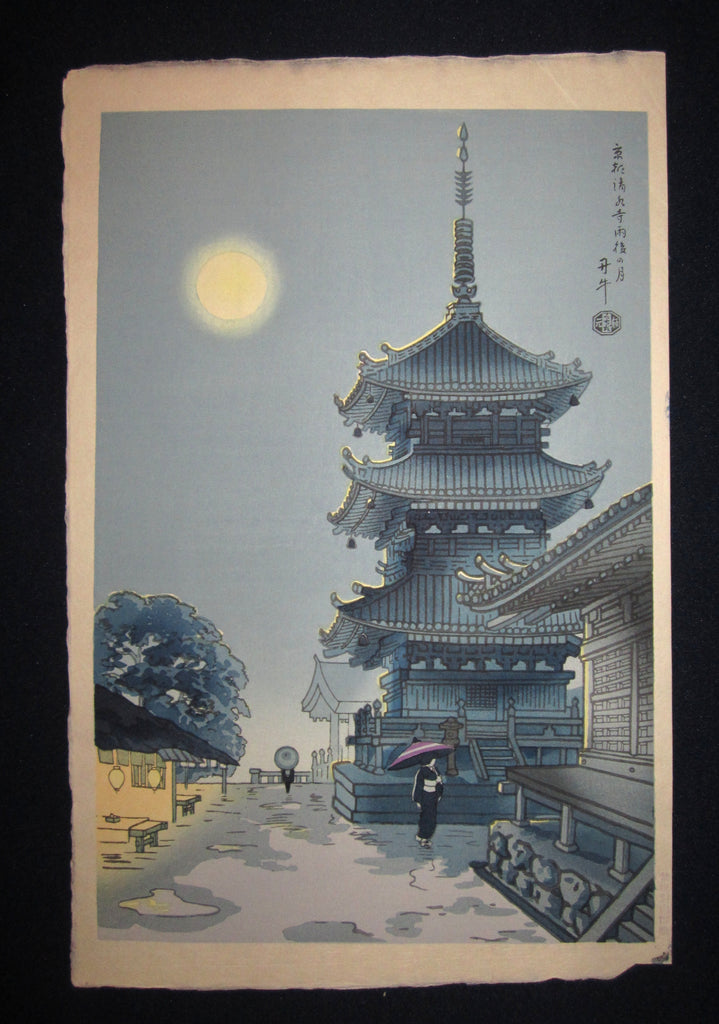 "This is a very beautiful and colorful original Japanese woodblock print ""Moon of Kyoto Kiyomizu Temple after Rain"" signed by the Famous Taisho/Showa Shin Hanga woodblock print artist Benji Asada (1899-1984) published by the famous woodblock print maker Uchida around 1930s bearing Uchida ORIGINAL EDITION MARK IN EXCELLENT CONDITION."