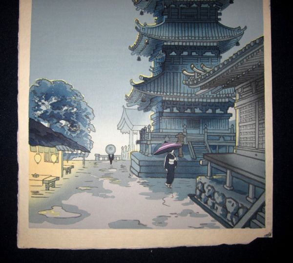 Orig Japanese Woodblock Print Original Edition Benji Asada Moon of Kyoto Kiyomizu Temple after Rain Uchida