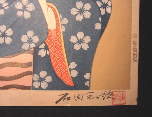 HUGE Orig Japanese Woodblock Print, LIMIT# PENCIL Sgn Ishida Waka Shallow Spring