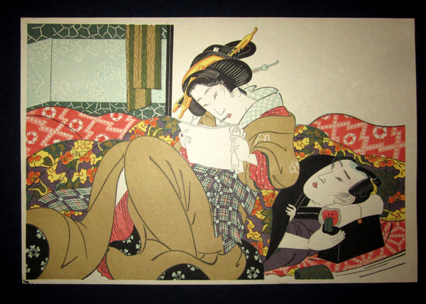 "This is a very beautiful and special Japanese Erotic Shunga woodblock print ""Bedroom Reading"" made in 1950s IN EXCELLENT CONDITION."
