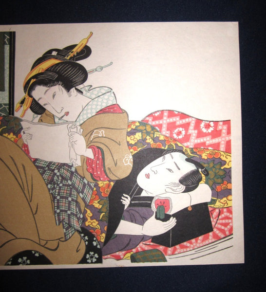 Japanese Erotic Shunga Woodblock Print Bedroom Reading