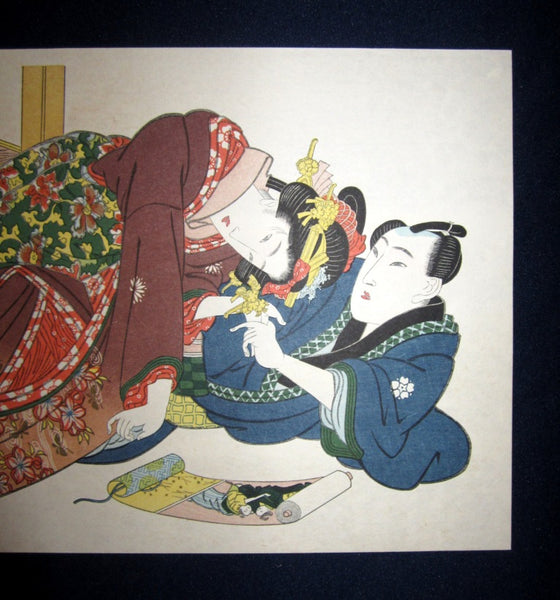 Japanese Erotic  Shunga Woodblock Print Appreciate Painting Together