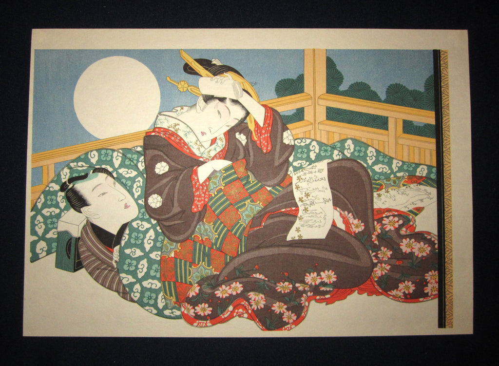 """This is a very beautiful and special Japanese Erotic Shunga woodblock print  """"Full Moon Rising"""