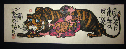 "This is a Huge very beautiful, rare and original Japanese Shin Hanga woodblock print ""For a Tiger Year be a Tiger"" from his Zodiac SeriesSIGNED by the famous Showa Shin Hanga woodblock master Kyoto Icon Clifton Karhu (1927-2007) made in 1990s IN EXCELLENT CONDITION."