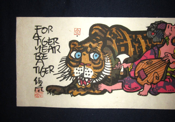 Huge Orig Japanese Woodblock Print Clifton Karhu For a Tiger Year be a Tiger