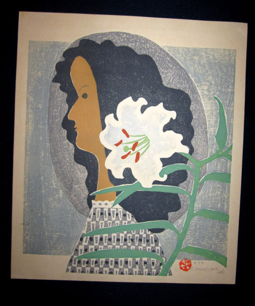 "This is a very beautiful and special Limited-Number (24/36) original Japanese Shin Hanga woodblock print ""Woman and Flower"" PENCIL SIGNED by the famous Japanese Shin Hanga woodblock print Master Kihei Sasajima (1906-1993) made in 1959 IN EXCELLENT CONDITION."