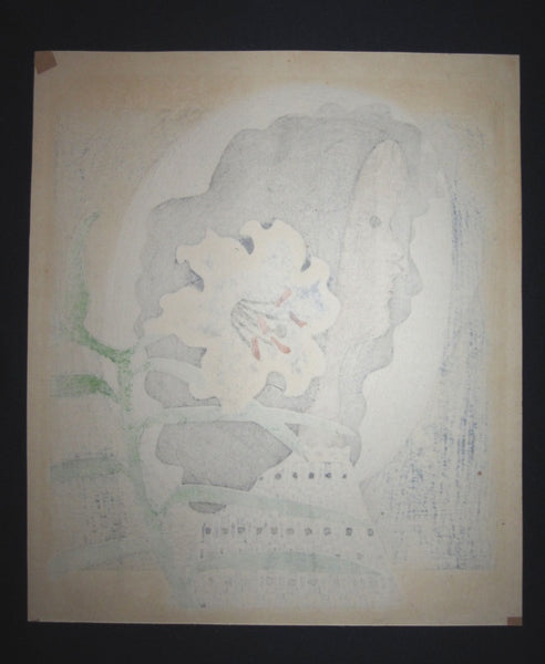 Orig Japanese Woodblock Print LIMITED NUMBER Pencil Sign Sasajima Kihei Woman and Flower
