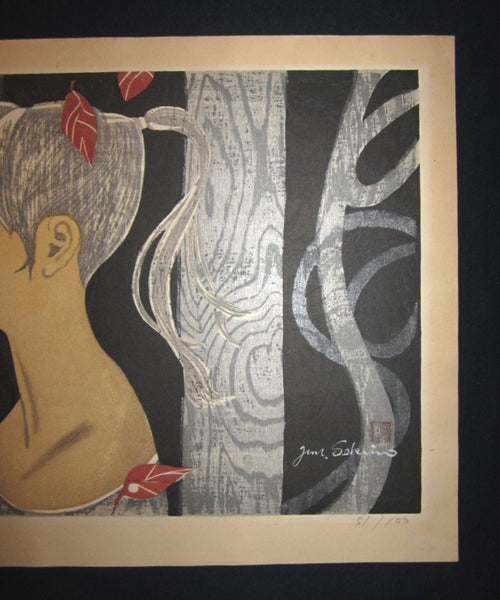 Huge Original Japanese Woodblock Print Junichiro Sekino LIMIT# Girl Among Trees Water Mark