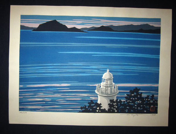 "This is a Huge very beautiful, special and LIMITED-NUMBER (140/150) original Japanese woodblock print ""Lighthouse"" Pencil-Signed by the famous Showa Shin Hanga woodblock print master Fujita Fumio (1933-) made in 1983 IN EXCELLENT CONDITION."