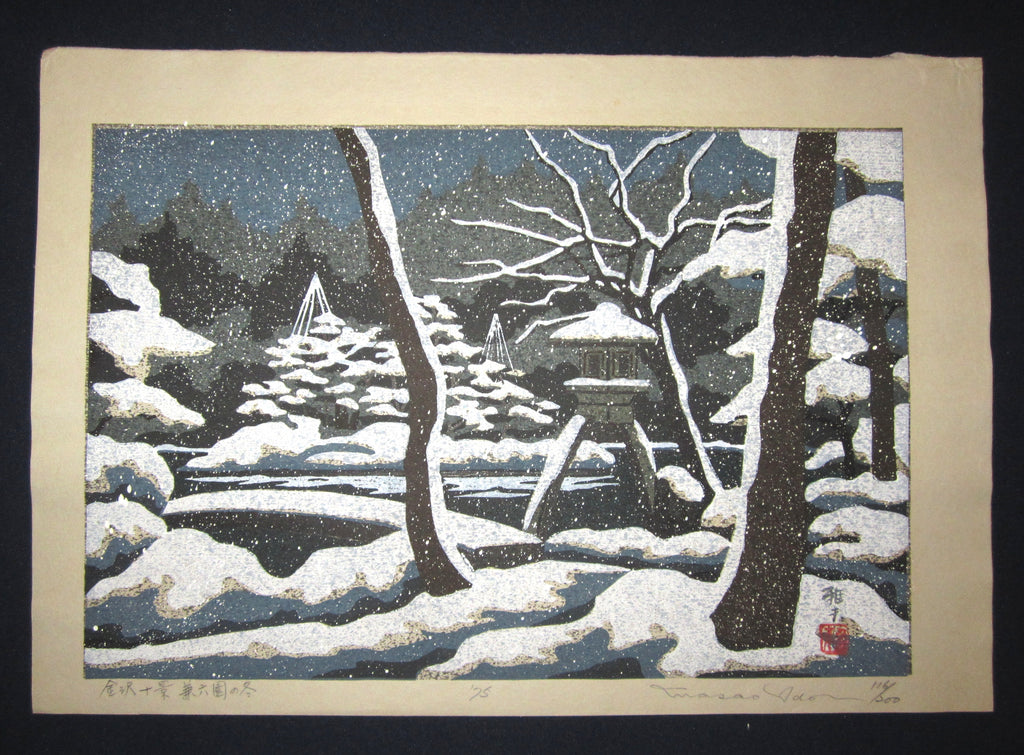 "This is an EXTRA LARGE very beautiful and rare LIMITED-EDITION (116/200) original Japanese Shin Hanga woodblock print ""Snow Winter"" PENCIL SIGNED by the famous Showa Shin Hanga woodblock print master Masado Ido (1945-2016) made in 1975 IN EXCELLENT CONDITION."