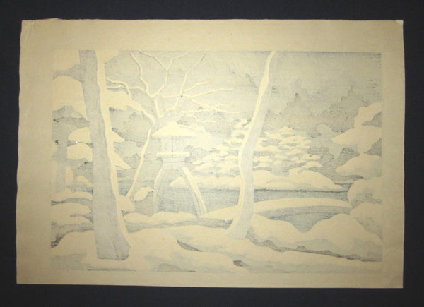 Orig Japanese Woodblock Print Limit# PENCIL Sign Masao Ido Snow Winter