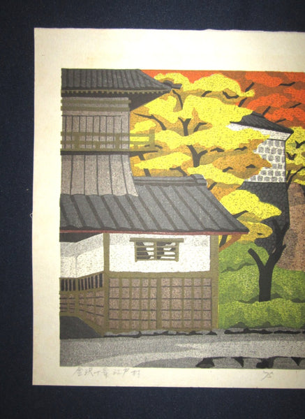 Orig Japanese Woodblock Print Limit# PENCIL Sign Masao Ido Edo Village