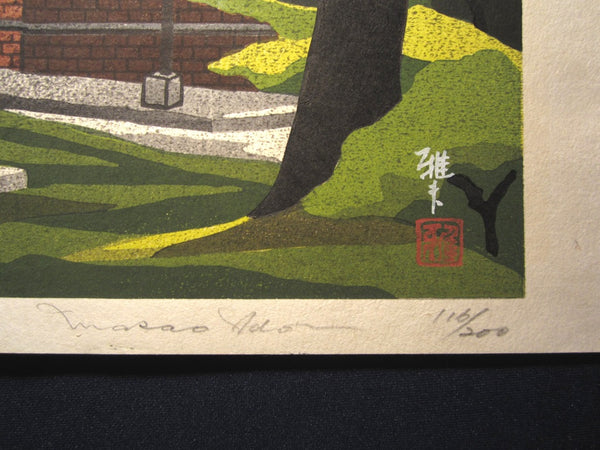 Orig Japanese Woodblock Print Limit# PENCIL Sign Masao Ido Old High School