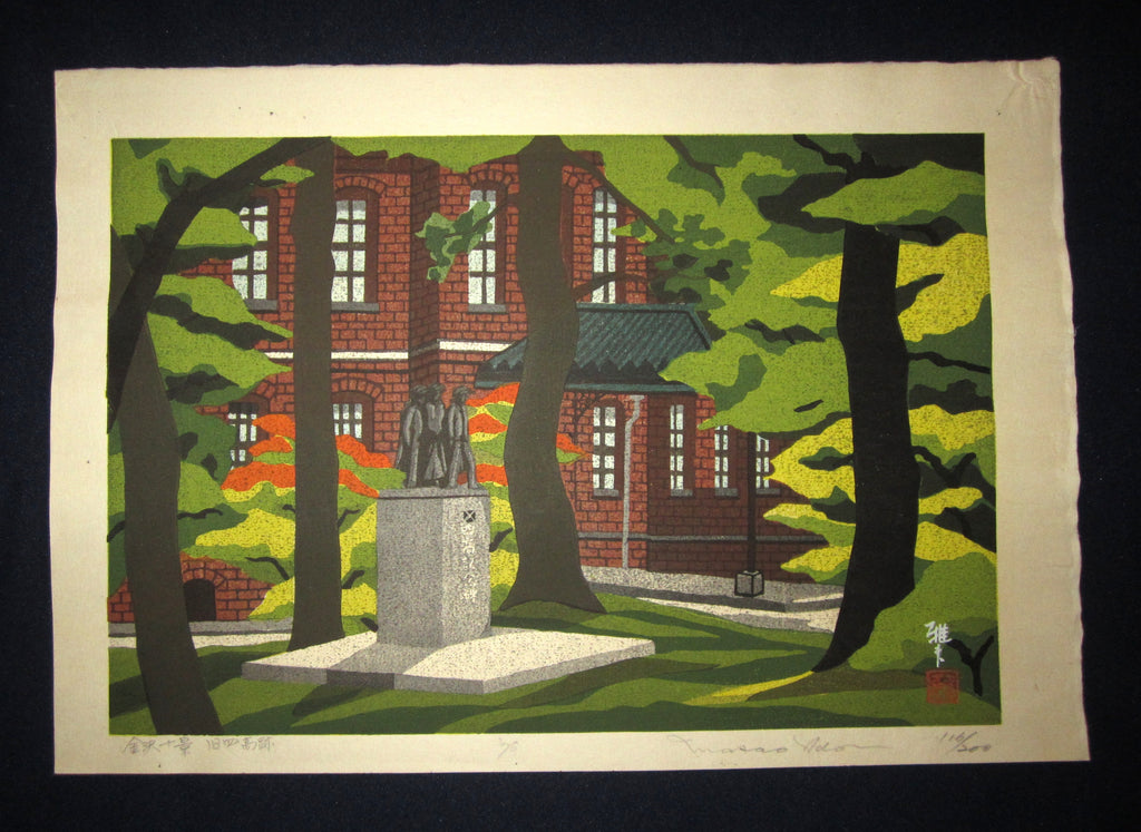 "This is an EXTRA LARGE very beautiful and rare LIMITED-EDITION (116/200) original Japanese Shin Hanga woodblock print ""Old High School"" PENCIL SIGNED by the famous Showa Shin Hanga woodblock print master Masado Ido (1945-2016) made in 1975 IN EXCELLENT CONDITION."