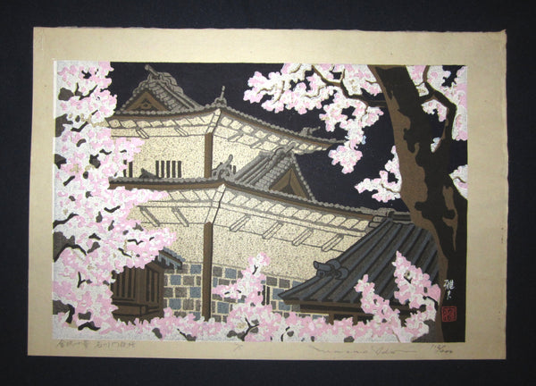 "This is an EXTRA LARGE very beautiful and rare LIMITED-EDITION (116/200) original Japanese Shin Hanga woodblock print ""Night Cherry Blossom at Ishikawa Gate"" PENCIL SIGNED by the famous Showa Shin Hanga woodblock print master Masado Ido (1945-2016) made in 1975 IN EXCELLENT CONDITION."