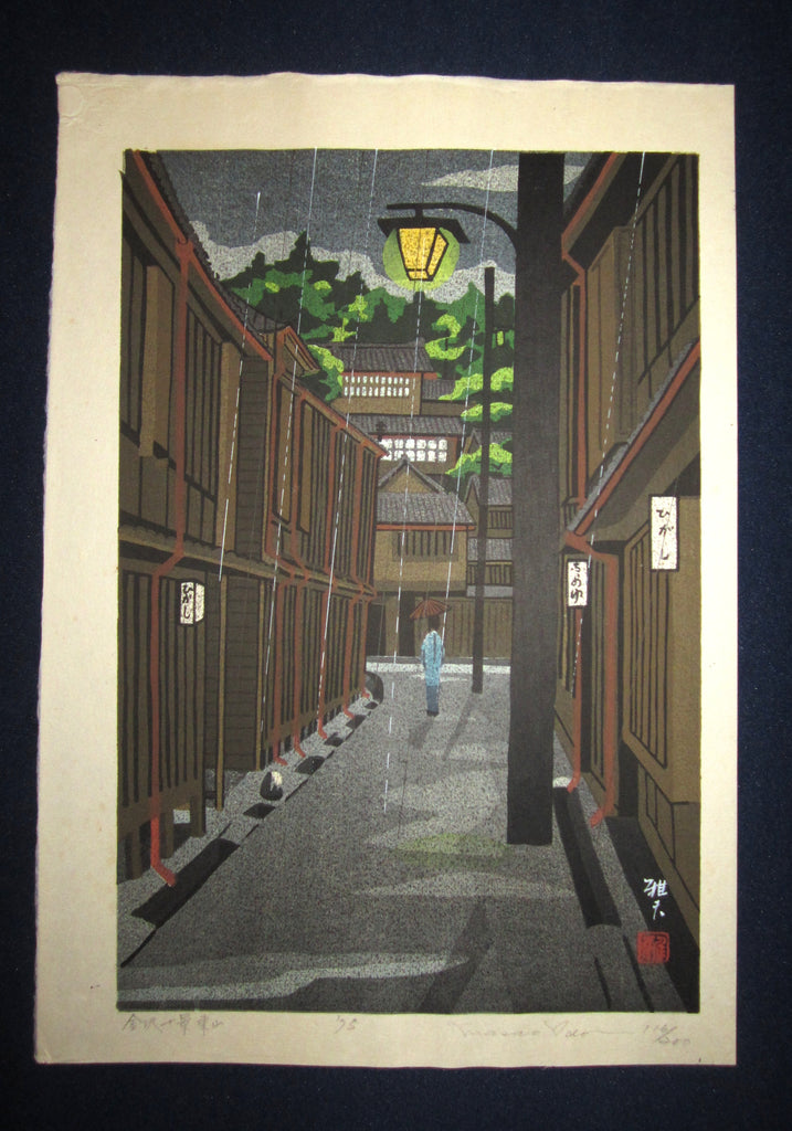 "This is an EXTRA LARGE very beautiful and rare LIMITED-EDITION (116/200) original Japanese Shin Hanga woodblock print ""East Mountain Dusk Rain"" from the series of this print ""Kanazawa Ten Famous Sceneries"" PENCIL SIGNED by the famous Showa Shin Hanga woodblock print master Masado Ido (1945-2016) made in 1975 IN EXCELLENT CONDITION."