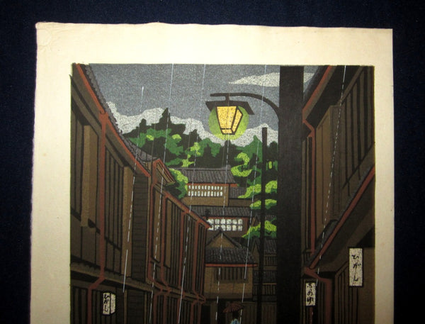 Orig Japanese Woodblock Print Limit# PENCIL Sign Masao Ido Dusk Rain East Mountain