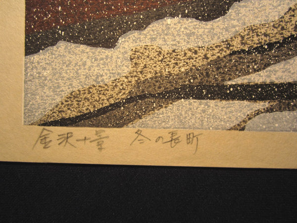 Orig Japanese Woodblock Print Limit# PENCIL Sign Masao Ido Winter Long street