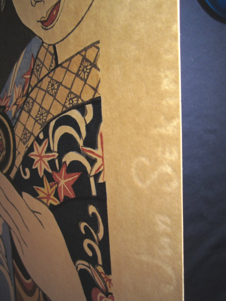 Huge Original Japanese Woodblock Print LIMIT# Pencil Sgn Junichiro Sekino Maiko Water Mark