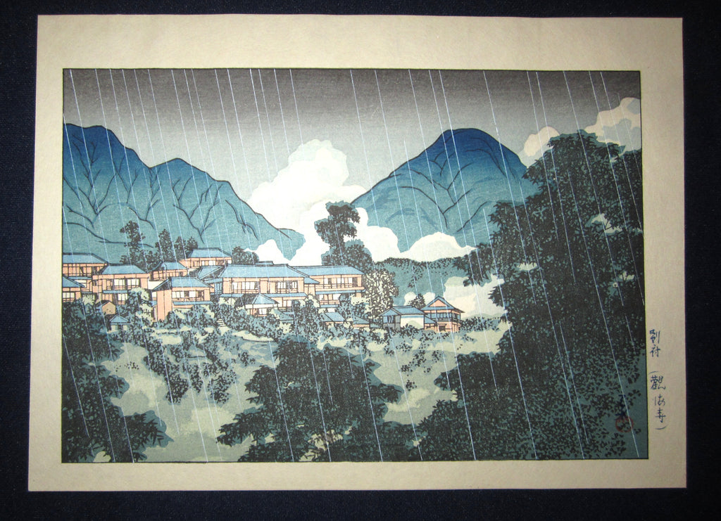 "This is a very beautiful and rare original Japanese woodblock print from the series of ""New Japan Ten Sceneries"" signed by the famous Shin-Hanga woodblock print artist Hasui Kawase (1883-1957) made in Showa 2 (1927) IN EXCELLENT CONDITION."