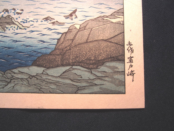 Great Original Japanese Woodblock Print Hasui Kawase New Japan Ten Sceneries